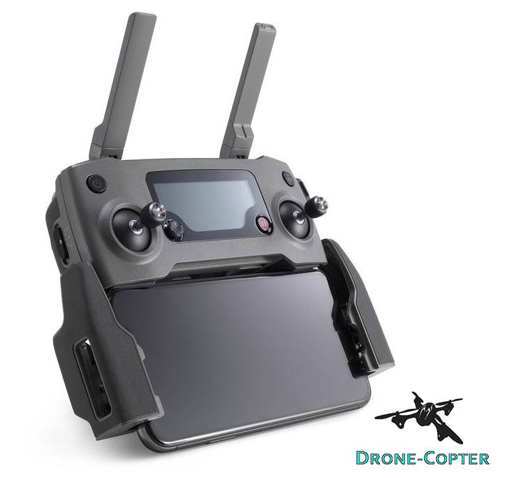 DJI Mavic 2 Controller